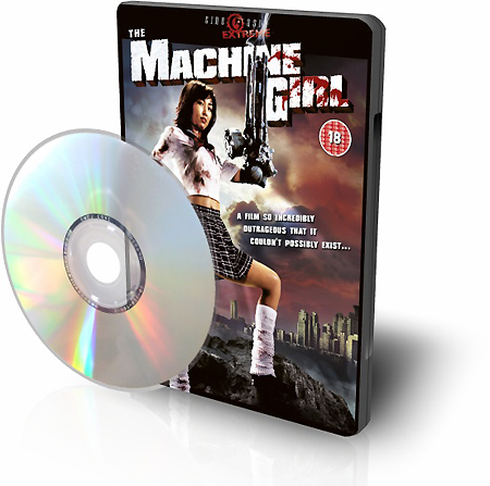 Девочка-Машина / The Machine Girl (2008) BDRip