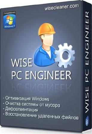 Wise PC Engineer 6.38 Build 214