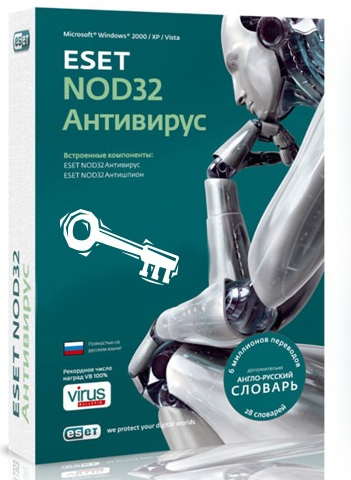 Ключи nod32 antivirus eset smart security 2 3 4 5
