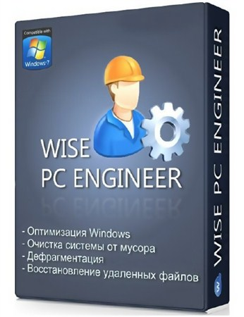 Wise PC Engineer 6.42 Build 220 Portable