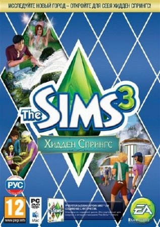 The Sims 3: Хидден Спрингс / The Sims 3: Hidden Springs (2012/Multi20/RUS/ENG/Add-On)