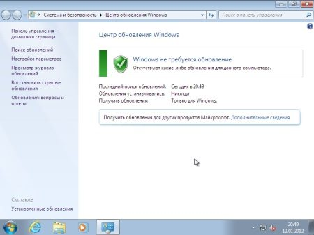 Microsoft Windows 7 AIO SP1 x86/x64 Integrated March 2012 Rus CtrlSoft(6in1/7in1)(17.03.2012)
