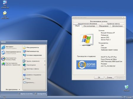 Windows XP Professional Cool Version SP3 (RUS/20.03.2012)