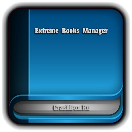 Extreme Books Manager 1.0.3.5