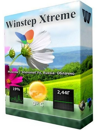 Winstep Xtreme 12.2 Portable