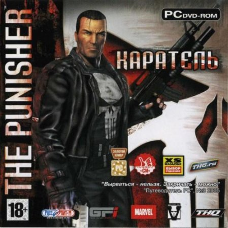 Каратель / The Punisher (2005/Rus/PC) Repack by R.G.Creative