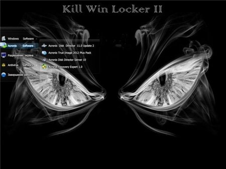 Kill Win Locker II by Core-2 v.27.3.12