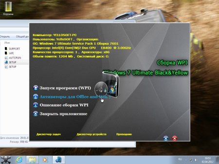 Windows 7 Ultimate x86 SP1 Black&Yellow by R.G.Win&Soft + WPI (2012/Rus)