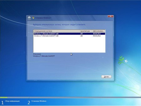 Windows 7 x86x64 Ultimate UralSOFT v.4.4.12 (RUS/2012)