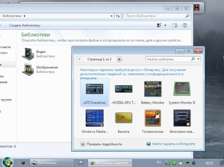 Windows 7 Ultimate x86 v.04.2012 (Иваново)