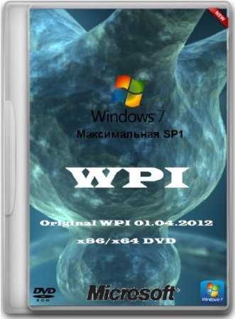 Microsoft Windows 7 Максимальная SP1 x86/x64 DVD Original WPI 01.04.2012 (2012/RUS)