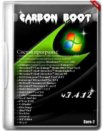Carbon Boot by Core-2 v.7.4.12