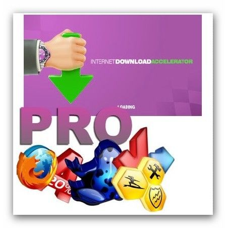Internet Download Accelerator Pro 5.13.3.1321