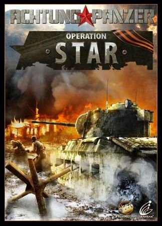 Achtung Panzer: Operation Star. Complete Edition (2012/ENG)