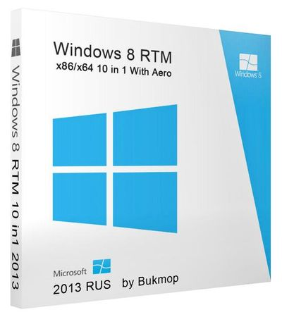 Windows 8 RTM 10in1 with Aero by Bukmop (x86/x64/2013/RUS)