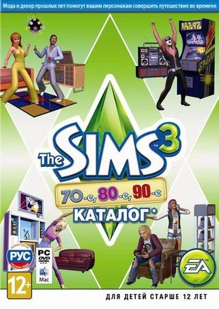 The Sims 3: Стильные 70-е, 80-е, 90-е Каталог ( 2013 /ML/RUS) Add-on [Content pack]