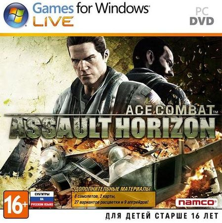Ace Combat: Assault Horizon - Enhanced Edition ( 2013 /RUS/ENG/MULTi9/RePack by R.G. Element Arts)