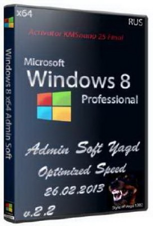 Windows 8 Professional Admin Soft by Yagd Optimized Speed v.2.2 (х64/26.02.2013/Rus)