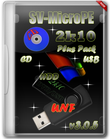 SV-MicroPE 2k10 Plus Pack CD/USB/HDD v3.0.5 Unofficial build (2013/RUS/ENG)