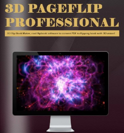 3D PageFlip Professional 1.7.1 Retail