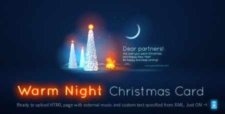 Activeden - Warm Night Christmas Card