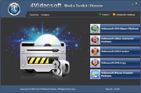 4Videosoft Media Toolkit Ultimate 5.0.38.14221 Rus Portable
