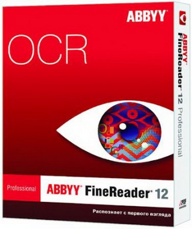 ABBYY FineReader 12.0.101.264 Pro Lite Portable