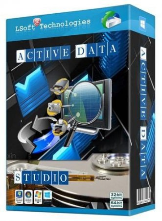 Active Data Studio 8.5.5