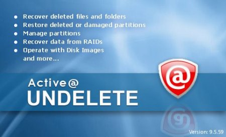 Active UNDELETE Enterprise 9.5.59