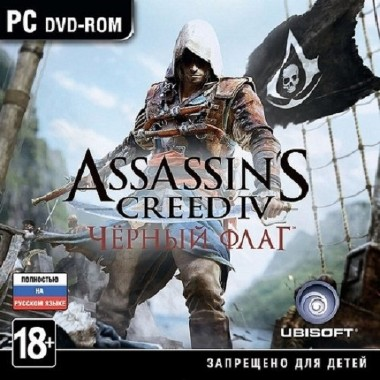 Assassin's Creed 4: Black Flag - Deluxe Edition (v.1.07 + DLC) (2013/RUS/ENG/RIP by xatab)
