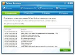 ReviverSoft Driver Reviver 5.0.0.76 (Multi/Rus) Final