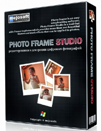 Mojosoft Photo Frame Studio 2.96 DC 26.11.2014