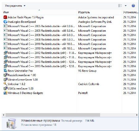 Windows 8.1 Embedded industry pro with update3 by Sura Soft (x64/2014/RUS)