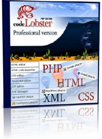 CodeLobster PHP Edition 5.2.1 Rus Portable by goodcow