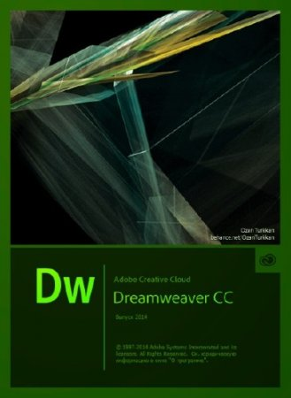 Adobe Dreamweaver CC 2014.1 Build 6947 RePack by D!akov (2014/RUS/ENG)