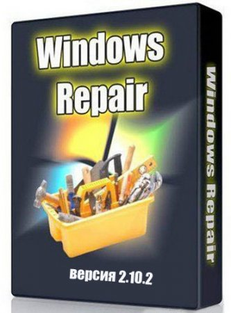 Windows Repair (All In One) 2.10.2 + Portable