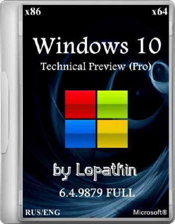 Windows Technical Preview (Pro) 6.4.9879 FULL by Lopatkin (x86/x64/2014/ENG/RUS)