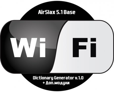 AirSlax 5.1 Base + Dictionary Generator v.1.0 + Доп.модули (2014/RUS/MULTI)