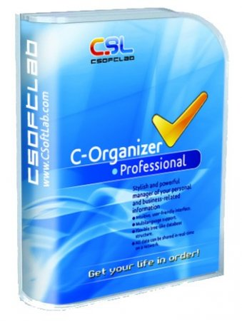 C-Organizer Professional 5.0.1 Final (MULTi/RUS)