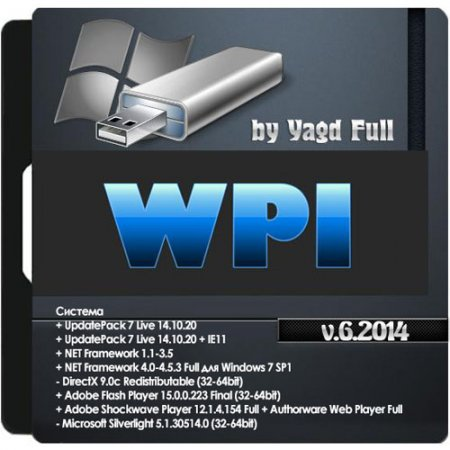 WPI by Full Yagd BS Post Installer v.6.2014 (x86/x64/RUS)