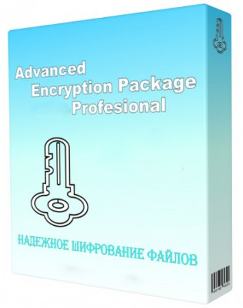 Advanced Encryption Package 2015 Professional 6.00