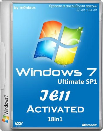 Windows 7 SP1 IE11 x86/x64 18in1 Activated v.2 AIO (2014/RUS/ENG)