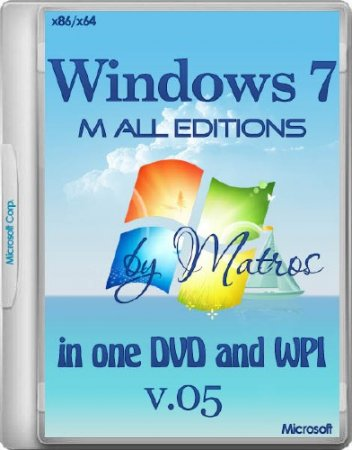 Windows 7 M All editions in one DVD and WPI by Matros v.05 (x86/x64/RUS/2014)