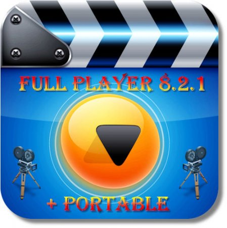 Full Player 8.2.1 + Portable ML/RUS