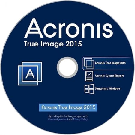Acronis True Image 2015 18.0 Build 6525 + Media Add-ons (2014/Rus/Eng)