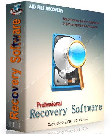 Aidfile Recovery Software Professional 3.6.7.2