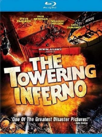 Вздымающийся ад / The Towering Inferno (1974) BDRip-AVC