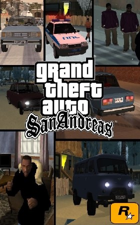 GTA San Andreas - Русская зима v.0.1 (2015/ RUS) PC repack jn lucky