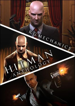 Hitman - Ultimate Collection (2000-2012/RUS/ENG/RePack)