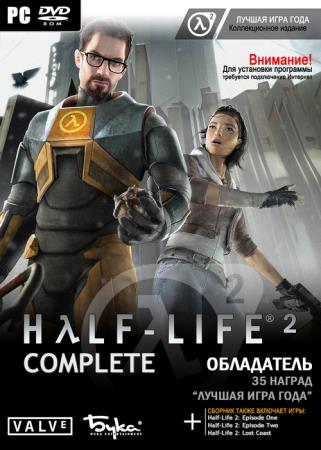 Half-Life 2: Complete (2004-2007/RUS/ENG/MULTi25) RePack by Tolyak26